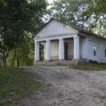 Nahaczów (ukr. Нагачів). Pozostałości dawnego zamku tzw. baszta.