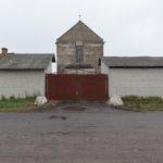 Bojanice (ukr. Бояничі). Kaplica rzymskokatolicka, na terenie posowieckiego ośrodka gospodarczego.